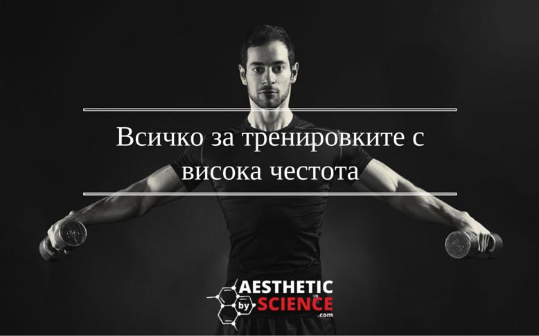 fa0aeef0229 Как да изберем най-подходящата фитнес програма?